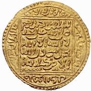 Dinar - temp. Abu Ya'qub Yusuf - 1286-1306 AD – reverse