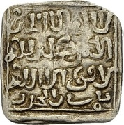 Square Dirham - Anonymous – obverse