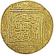"""Dinar - temp. Abu Yahya Abu Bakr - """"Abu Yahya ibn Abd al-Haqq"""" - 1244-1258 AD – obverse"""