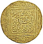 """Dinar - temp. Abu Yahya Abu Bakr - """"Abu Yahya ibn Abd al-Haqq"""" - 1244-1258 AD – reverse"""