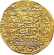 Dinar - Abu 'l-'Abbas Ahmad - 1374-1393 AD – reverse