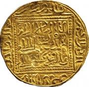 Dinar - Abu 'Inan Faris - 1348-1358 AD – obverse