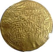 Dinar - Abu l-Hasan 'Ali - 1331-1351 AD – obverse