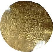 Dinar - Abu l-Hasan 'Ali - 1331-1351 AD – reverse
