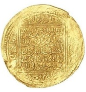 Dinar - Abu Sa'id 'Uthman II - 1310-1331 AD – obverse