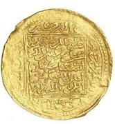 Dinar - Abu Sa'id 'Uthman II - 1310-1331 AD – reverse