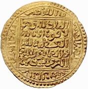 Dinar - temp. Abu Ya'qub Yusuf - 1286-1306 AD – obverse