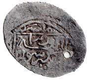 1 Mazuna - al-Rashid (Rabat al-Fath) – obverse