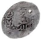 1 Mazuna - al-Rashid (Rabat al-Fath) – reverse