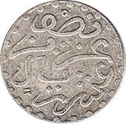 ½ Dirham - Abd al-Aziz (Paris Mint) -  obverse