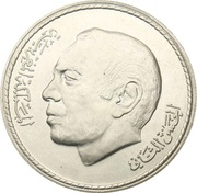 50 Dirhams - Hassan II (Green March 5th Anniversary) – obverse
