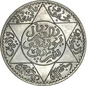 5 Dirhams - Yusuf (Nickel Essai) -  obverse