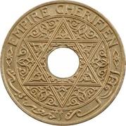 """25 Centimes - Yusuf (Essai; with """"Essai"""" below hole) -  obverse"""