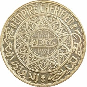 "20 Francs - Mohammed V (Essai; with ""Essai"") – obverse"