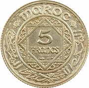 5 Francs - Mohamed V (Essai) – reverse