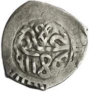 1 Dirham - Sidi Mohammed III (1st Standard; Tanger) – reverse