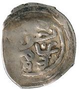 1 Dirham - Sidi Mohammed III (1st Standard; Tetuan; type 1) – obverse
