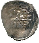 1 Dirham - Sidi Mohammed III (1st Standard; Tetuan; type 1) – reverse
