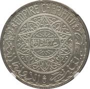 20 Francs - Mohammed V (Essai; different design) – obverse