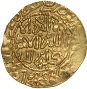 1 Dinar - Isma'il (Fes Hazrat) – obverse