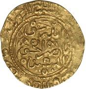 1 Dinar - Isma'il (Fes Hazrat) – reverse