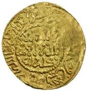 1 Dinar - Isma'il (Miknas Hazrat) – obverse