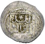 1 Dirham - Muhammad al-Hajj ad-Dila'i (type 2) – obverse