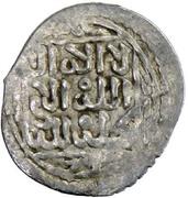 1 Dirham - Muhammad al-Hajj ad-Dila'i (type 2) – reverse