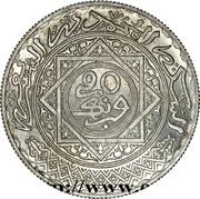 20 Francs - Mohammed V (Reverse Trial Strike) -  obverse