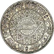 10 Francs - Mohammed V (Essai; different design) – obverse