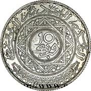 10 Francs - Mohamed V (Essai; different design) – reverse