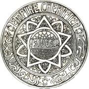 5 Francs - Mohammed V (Heavy Silver Essai) – obverse