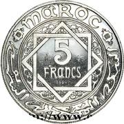 5 Francs - Mohammed V (Heavy Silver Essai) – reverse