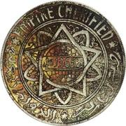 5 Francs - Mohammed V (Light Silver Essai) – obverse