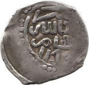 1 Dirham - Sidi Mohammed III (Miknas mint) – obverse