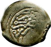 1 Dirham - Sidi Mohammed III (1st Standard; Fes Hazrat) – obverse