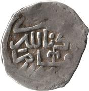 1 Dirham - Sidi Mohammed III (Miknas mint) – reverse