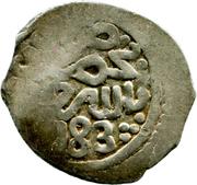 1 Dirham - Sidi Mohammed III (1st Standard; Fes Hazrat) – reverse