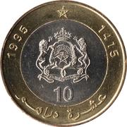 10 Dirhams - Hassan II -  reverse