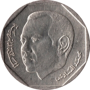 2 Dirhams - Mohammed VI -  obverse