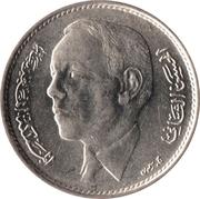 1 Dirham - Hassan II (1st portrait) -  obverse