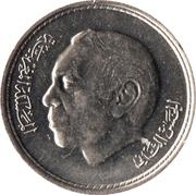 50 Santimat / Centimes - Hassan II (2nd portrait) -  obverse