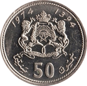 50 Santimat / Centimes - Hassan II (2nd portrait) -  reverse