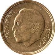 20 Santimat / Centimes - Hassan II (2nd portrait) -  obverse