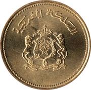 20 Santimat / Centimes - Hassan II (FAO) -  obverse
