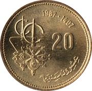 20 Santimat / Centimes - Hassan II (FAO) -  reverse
