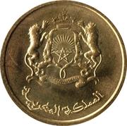10 Santimat / Centimes - Mohammed VI -  obverse