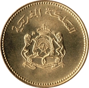 10 Santimat / Centimes - Hassan II (FAO) -  obverse