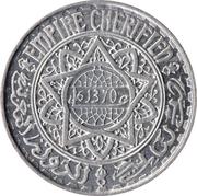 5 Francs - Mohammed V -  obverse