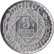5 Francs - Mohammed V -  reverse